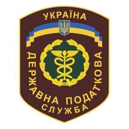 free vector State tax administration of ukraine