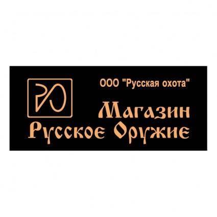 free vector Russkoye oruzhie