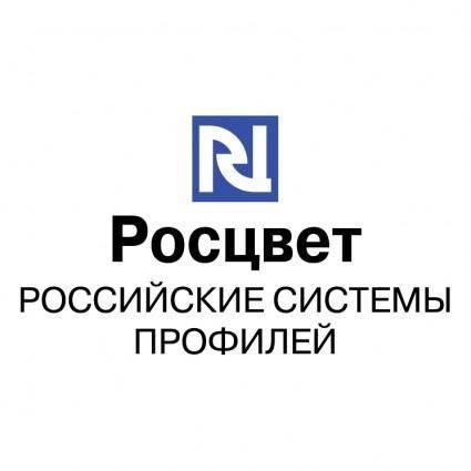 free vector Roscvet