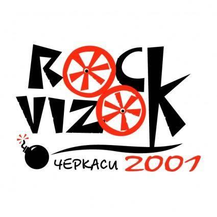 free vector Rock vizok