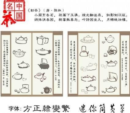 free vector Tea culture vector