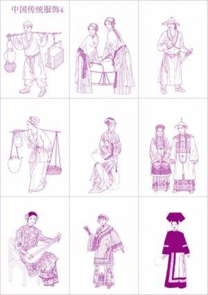 free vector Chinese traditional clothing vector 4