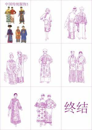 free vector Vector 5 traditional chinese clothing