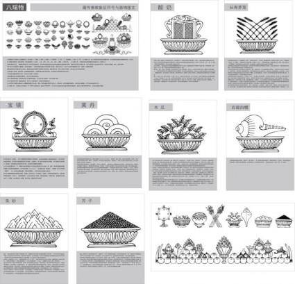 Tibetan buddhist symbols and artifacts of the two plans eight rui vector