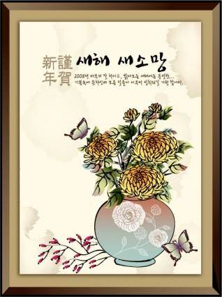free vector Chinesestyle ink paintings 9 auspicious