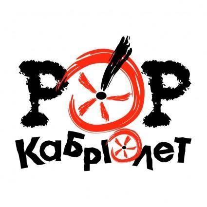free vector Pop kabriolet