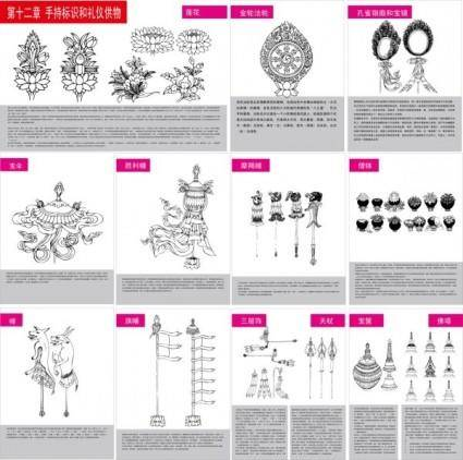 free vector Tibetan buddhist symbols and objects figure of twelve handheld objects for identification and etiquette vector