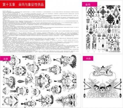 Tibetan buddhist symbols and objects figure of fifteen duo mary and symbolic offerings vector