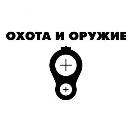 free vector Ohota i oruzhiye