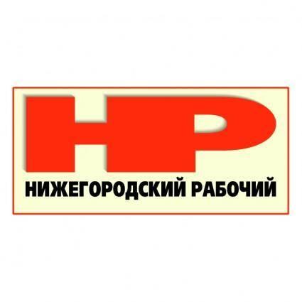 Nizhegorodsky rabochiy