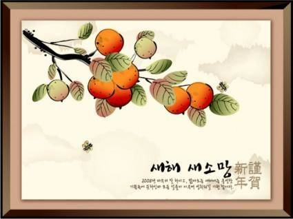 free vector Chinesestyle ink auspicious new year 12