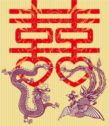free vector Double happiness dragon vector