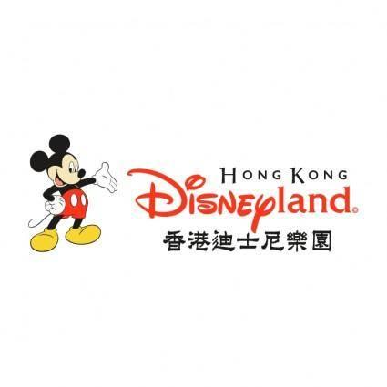 free vector Disneyland hong kong