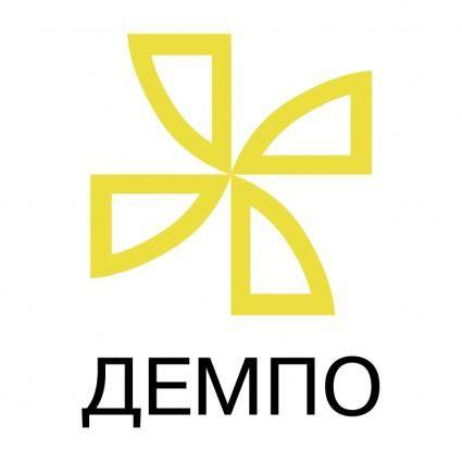 Dempo 1