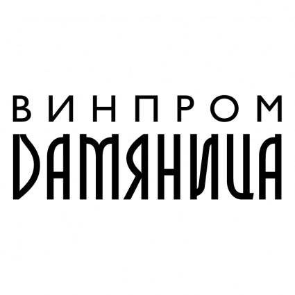 Damianitza 2
