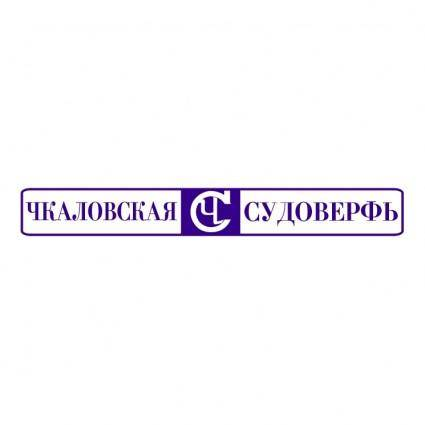Chkalovskaya sudoverf