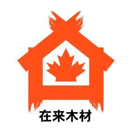 Canada tsuga