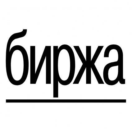 free vector Birzha 0