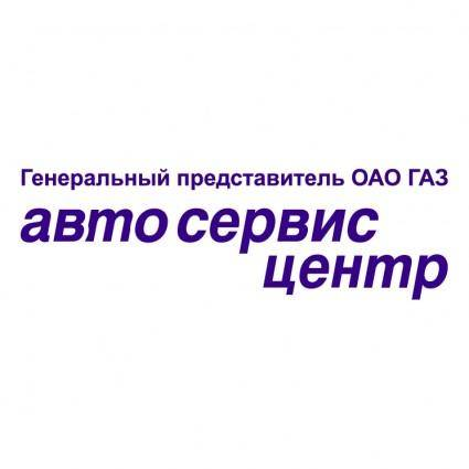 free vector Avtoservicecenter