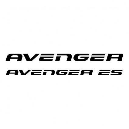 free vector Avenger