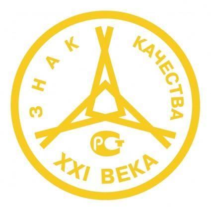 free vector Znak kashestva xxi veka
