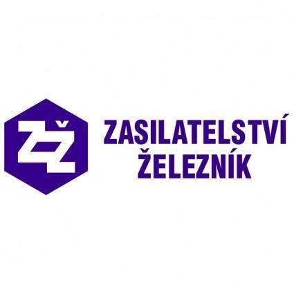 free vector Zasilatelstvi zeleznik