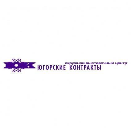 free vector Yugorskiye kontrakty