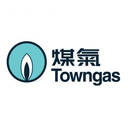 free vector Towngas