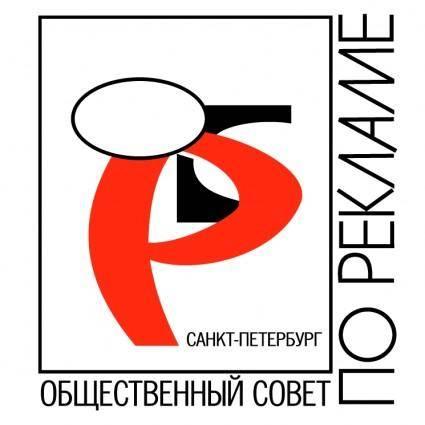 Sovet po reklame