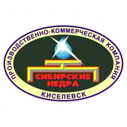 free vector Sibirskie nedra kiselevsk