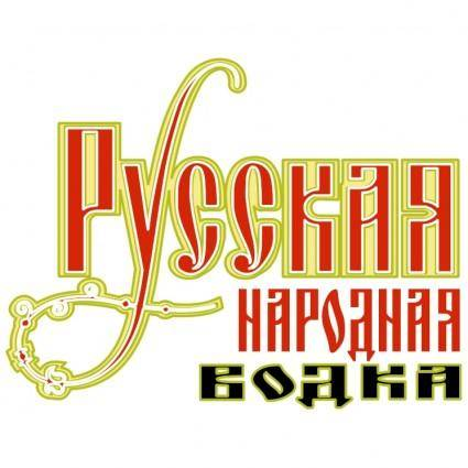 free vector Russkaya vodka 0