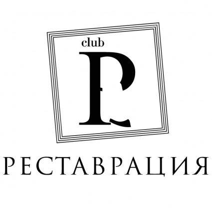 free vector Restavratciya club