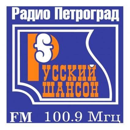 Radio petrograd russian shanson