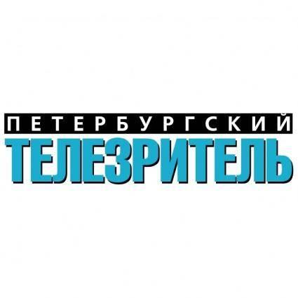 free vector Peterburgskiy telezritel