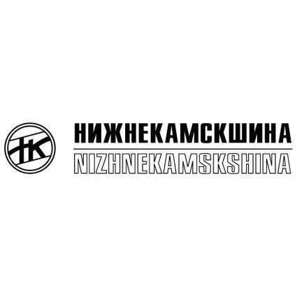 free vector Nizhnekamskshina