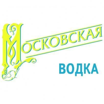 free vector Moskovskaya vodka 2