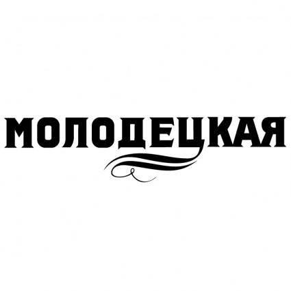 free vector Molodetskaya vodka