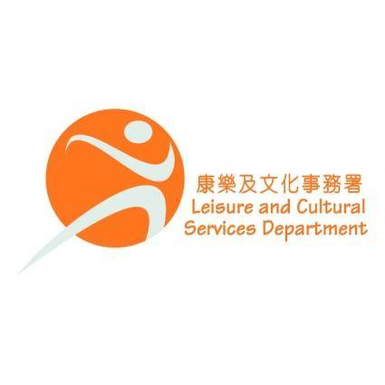 free vector Leisure cultural services department