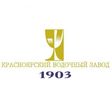 free vector Krasnoyarskiy vodochniy
