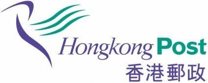 free vector Hongkong post