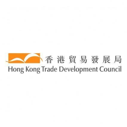 free vector Hong kong trade development council