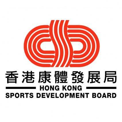 free vector Hong kong sports development board