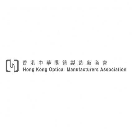 Hong kong optical manufactures association