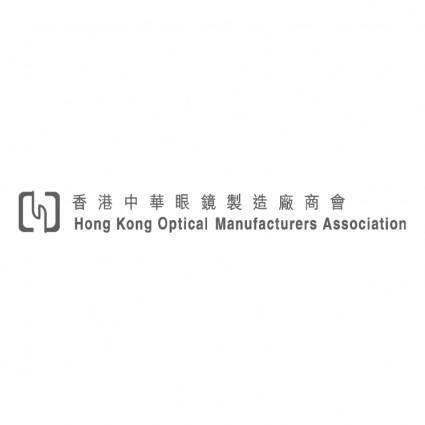 free vector Hong kong optical manufactures association
