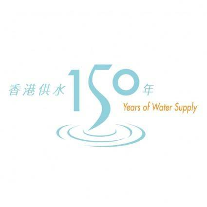 free vector Hong kong 150 years of water supply
