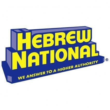 free vector Hebrew national