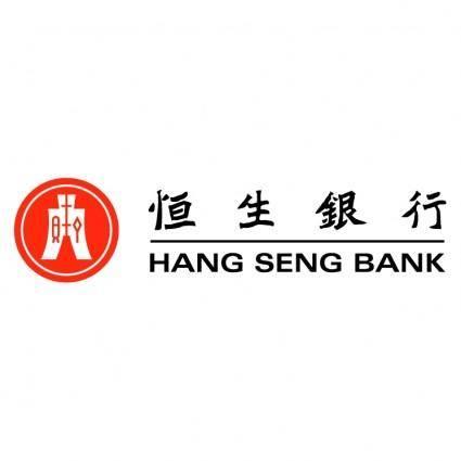 free vector Hang seng bank