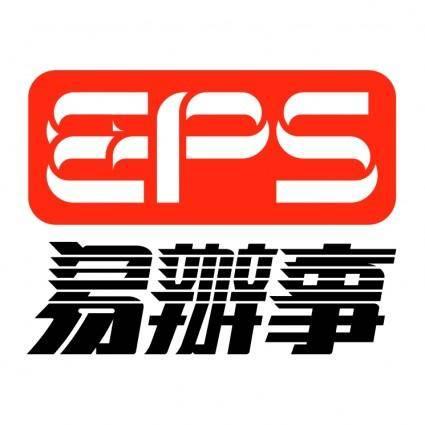 free vector Eps