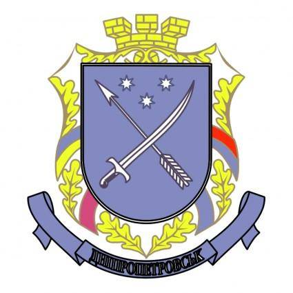 free vector Dnepropetrovsk