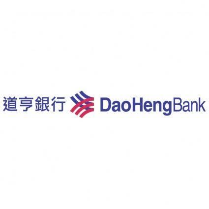 free vector Dao heng bank